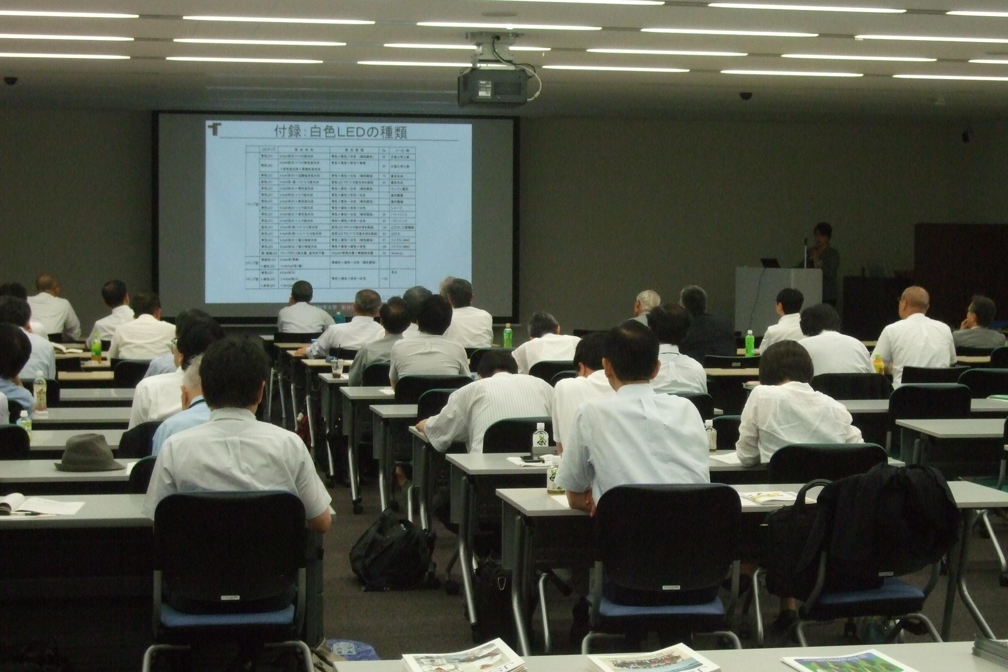 DSCF0059.JPGのサムネイル画像
