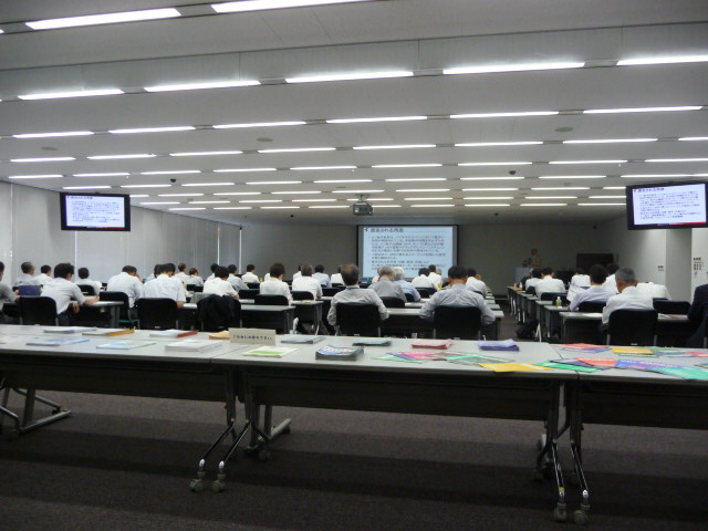 P1020132.JPGのサムネイル画像