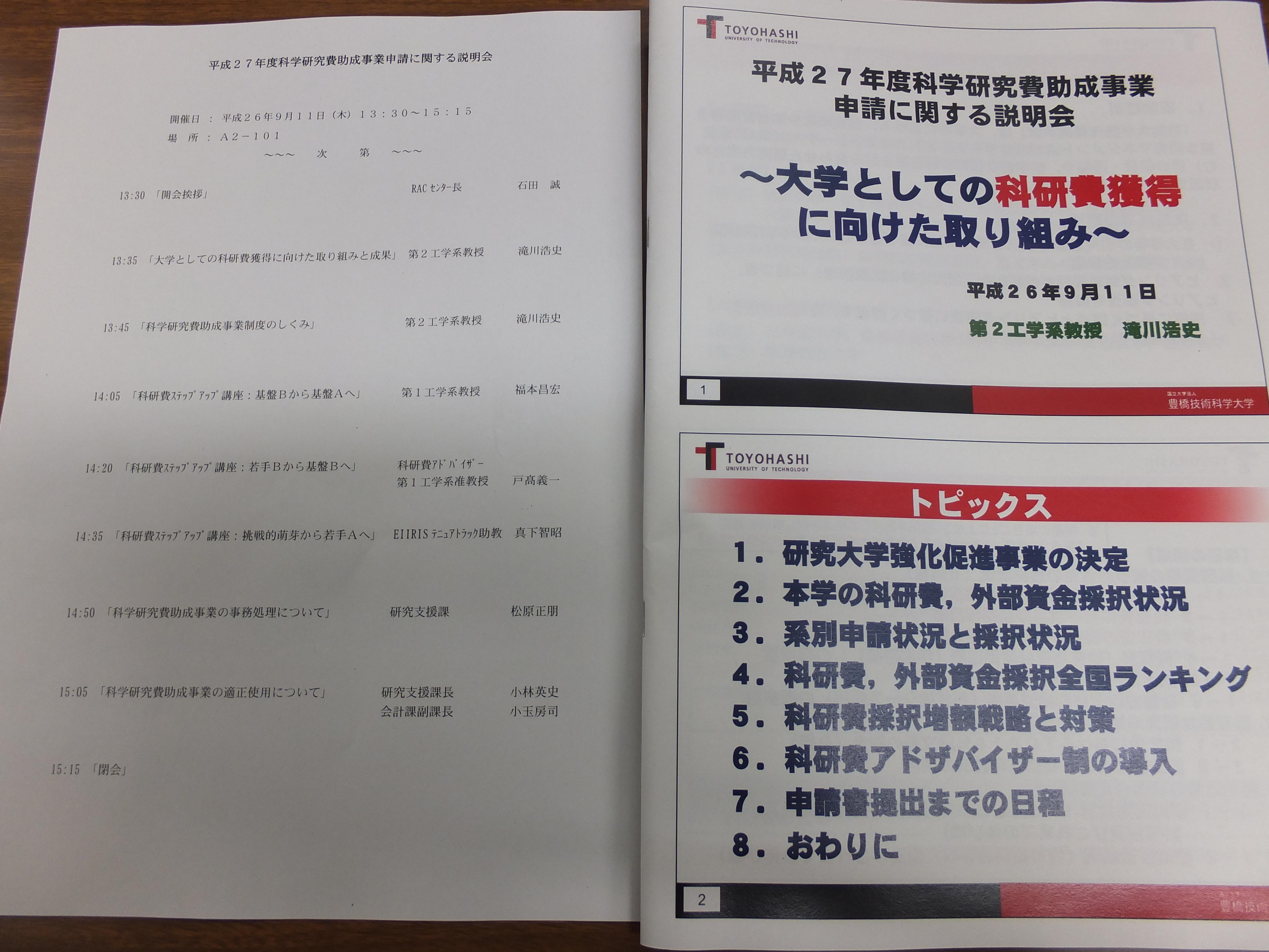 DSCF0696.JPG